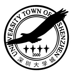 University Town of Shenzhen
