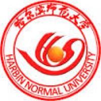 Harbin Normal University