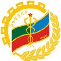 Fourth Military Medical University