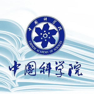 Publication of Highest Number of Nanotechnology Articles by Chinese Academy of Sciences